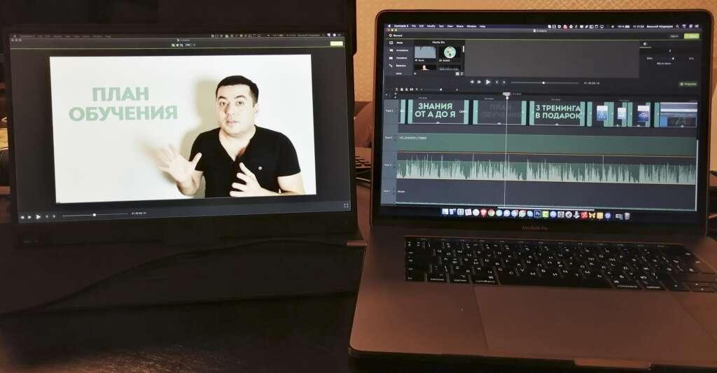 Расположение второго монитора при монтаже видео